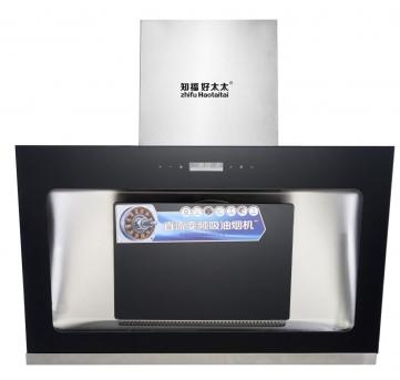 厨房电器招商打造清新无烟的健康厨房